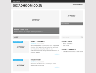 odiadhoom.co.in screenshot