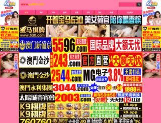 odiapanji.com screenshot