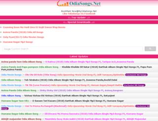 odiasongs.net screenshot
