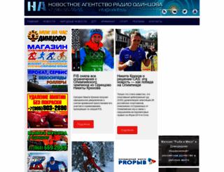 odinfm.ru screenshot