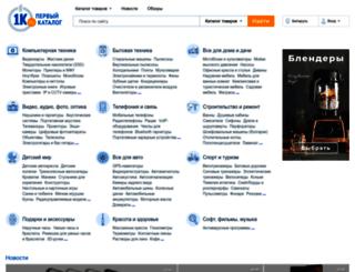 odinka.ru screenshot