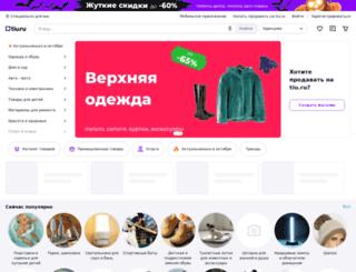 odintsovo.tiu.ru screenshot