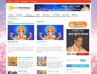 odishaastrology.com screenshot