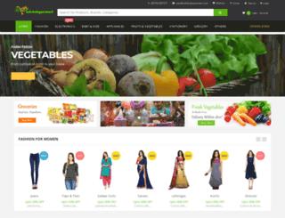 odishahypermart.com screenshot
