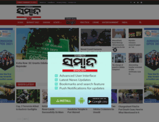 odishasuntimes.com screenshot