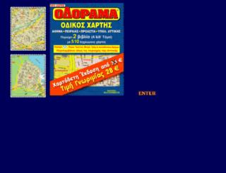 odorama.gr screenshot