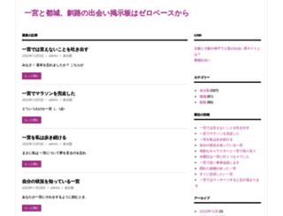 odoroom.jp screenshot