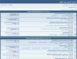 odroos.com screenshot