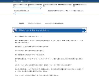 odrys.com screenshot