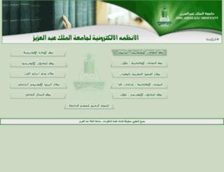 odus.kau.edu.sa screenshot