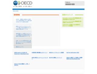 oecdtokyo.org screenshot