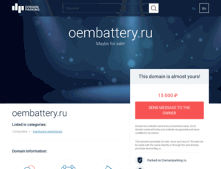 oembattery.ru screenshot