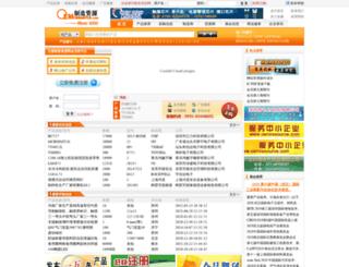 oemresource.com screenshot