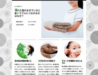 oesterbar.info screenshot