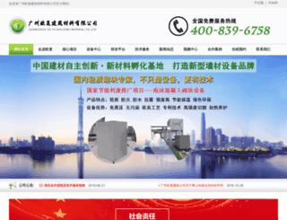 of9999.com screenshot