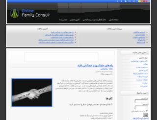 ofc.ir screenshot
