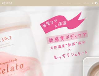 ofclay.jp screenshot