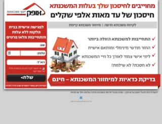 ofek-mashakntaot.best-offers.co.il screenshot