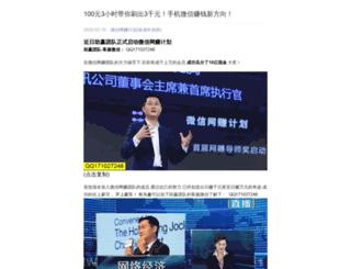 ofertasxinternet.com screenshot