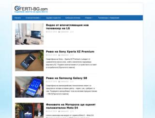 oferti-bg.com screenshot