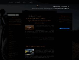 off-road-tuning.maininfo.biz screenshot