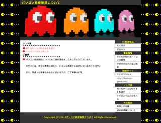 offer-rocket.com screenshot