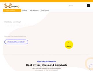 offerdekho.com screenshot