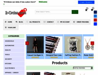 offerize.com screenshot