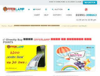 offerlamp.com screenshot