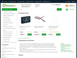 offers.utinet.ru screenshot