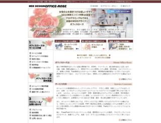 office-rose.com screenshot