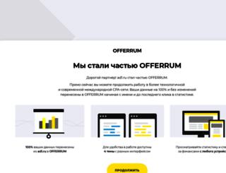 office.ad1.ru screenshot