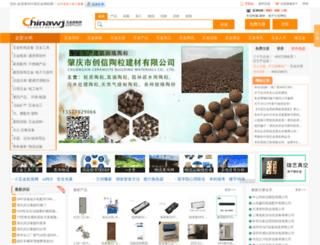 office.chinawj.com.cn screenshot