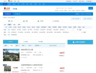office.fdc.com.cn screenshot