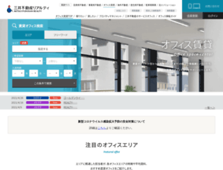 office.mf-realty.jp screenshot