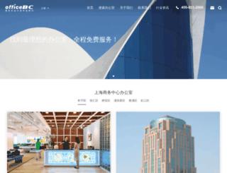 officebc.com screenshot