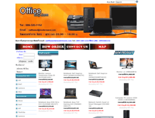 officeezy.com screenshot