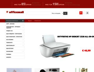 officemall.gr screenshot