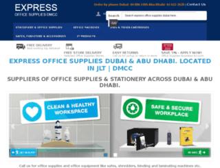 officesuppliesdubai.ae screenshot
