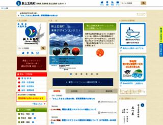 official.shinkamigoto.net screenshot