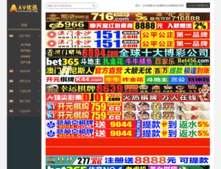 officialchosenfate.com screenshot