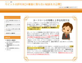officialrussia.com screenshot