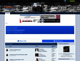 offroadmaster.com screenshot