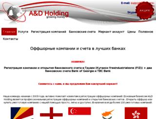 offshore-holding.com screenshot