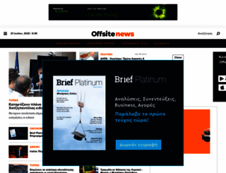 offsite.com.cy screenshot