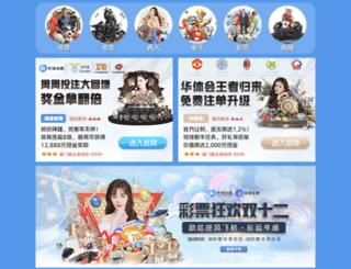 offspring-online.com screenshot