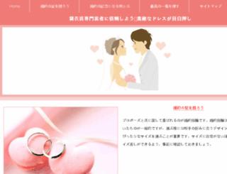 offtheredtees.com screenshot