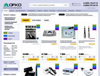 ofko.ru screenshot
