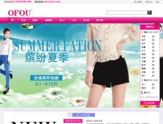 ofou.com screenshot