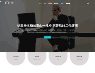 ofp.cn screenshot